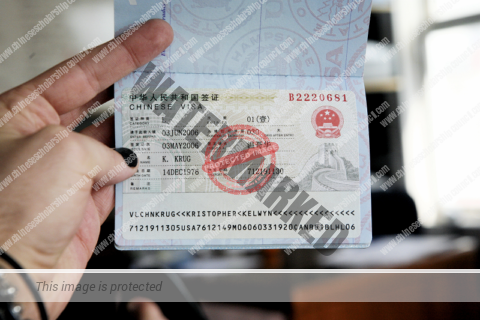 Study Visa Procedure for China,China visa Application form, Requirements and Instructions