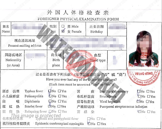 Foreigner Physical Examination Form China