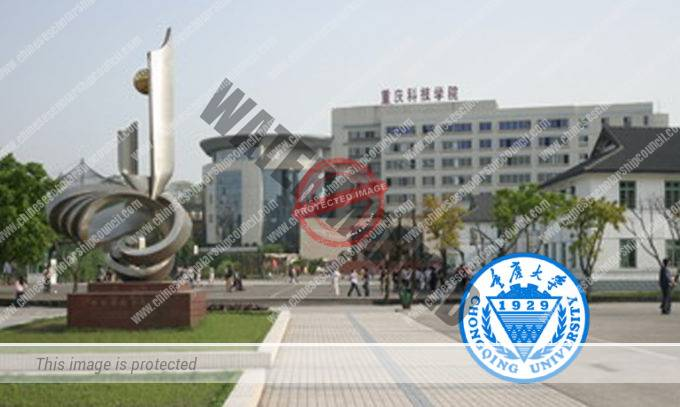 Chongqing University Belt and Road Scholarship