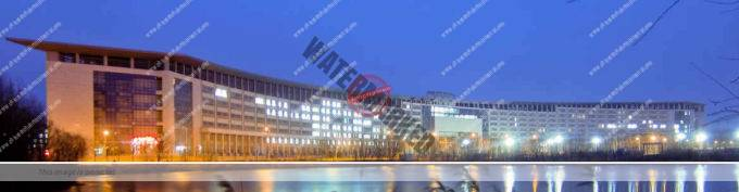 Henan Provincial Government Scholarship for Henan University of Chinese Medicine in China Scholarship Positions 2018 2019