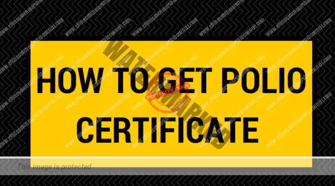 How to Get Polio Certificate