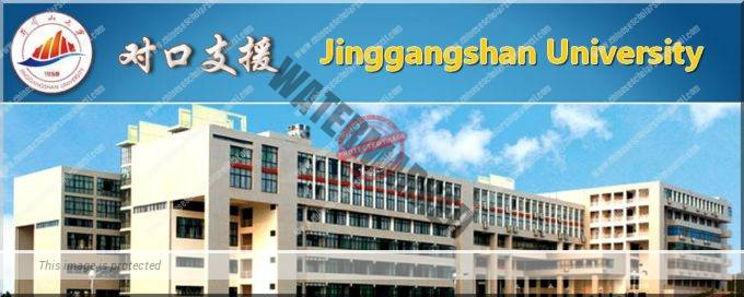 Jinggangshan University Scholarships