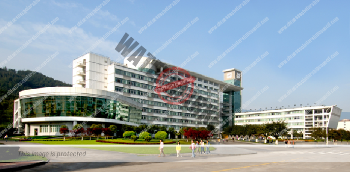 Sichuan Agricultural University Scholarship