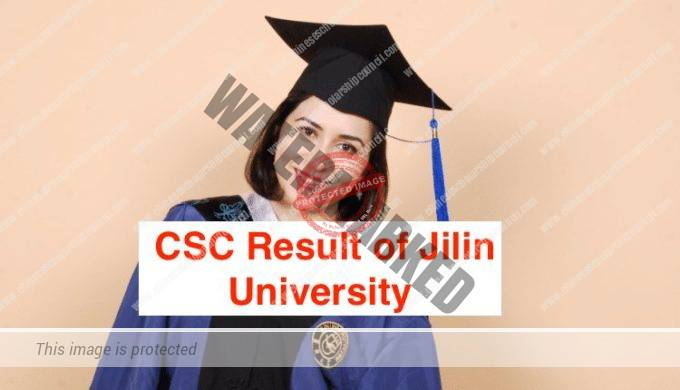 CSC Result of Jilin University