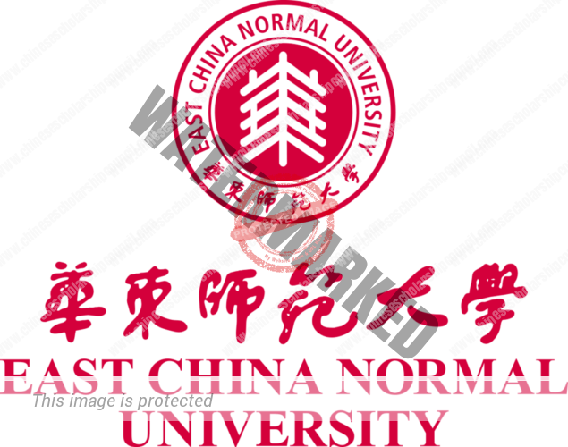 East China Normal University Scholarship