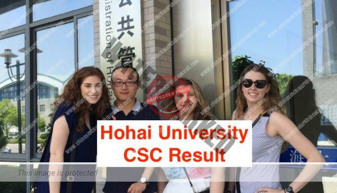 Hohai University CSC Result