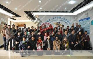 South China University of Technology Belt and Road Scholarships