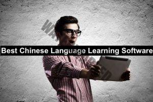 Best Chinese Language Learning Software