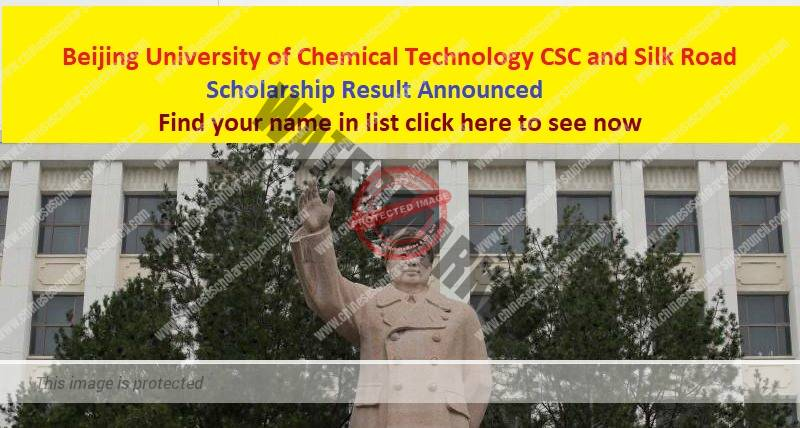 CSC Result 2019 - Chinese Government Scholarship 2019