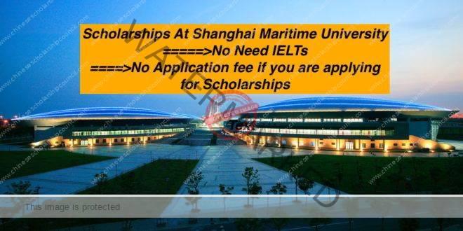 Shanghai Maritime University Scholarships